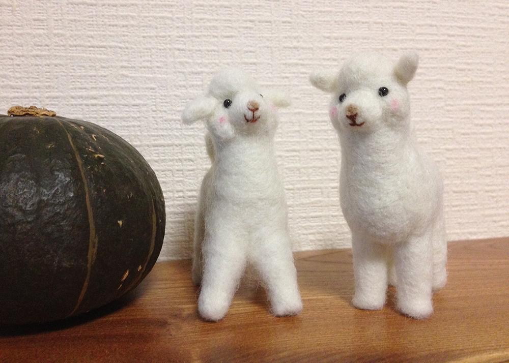 羊毛フェルト-アルパカ