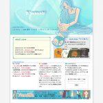 B*wasabi vol.11/2005