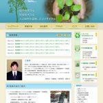 佐藤商店/2010